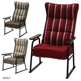 リクライニング座椅子 リクライニングチェア おしゃれ 北欧 かわいい 座椅子 コンパクト パーソナルチェア リクライニング リラックスチェア 一人用 ひとりがけ リクライニングソファ リクライニングチェアー レッド ブラウン ベージュ
