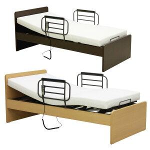 電動リクライニングベッド 2モーター 電動ベッド リクライニングベッド 介護ベッド 選べる2色 コンパクト 木製ベッド おしゃれ シンプル フレームのみ 木製 ベッドフレーム ベッド ベット