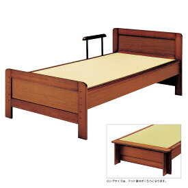 畳ベッド 手すり付き 日本製 国産 セミダブル ロングサイズ 5段階 高さ調整 たたみベッド セミダブルベッド タウン 木製ベッド フレームのみ 木製 イ草 通気性 調湿 ベッドフレーム ベッド ベット ブラウン 手すり1本付き