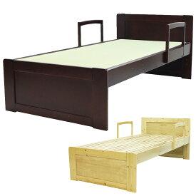 12日までポイント10倍 畳ベッド 手すり 2本付き シングル ベッドフレーム シングルベッド 4段階 高さ調整可 タタミ 一枚敷 木製ベッド すのこ LVL ポプラ フレームのみ パイン 木製 選べる2色 ダークブラウン ナチュラル お掃除ロボット