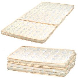 パーム マットレス 3つ折り 三つ折り 折りたたみ パームマットレス 厚み 6cm シングルサイズ シングル ファブリック ホワイト 白 布製 寝具 ベッド シングルマット コンパクト Sマット 買い替え 省スペース 収納 2段ベッド