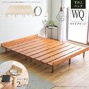 【本日ポイント最大15倍!】 ベッドフレーム すのこベッド ワイドクイーン すのこ ベッド ローベッド クイーン 幅170cm…