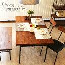 ダイニングテーブル テーブルのみ 木製 アイアン スチール 幅135cm ダイニング テーブル 単品 食卓 スタイリッシュ パ…