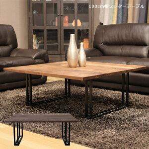 ローテーブル 正方形 北欧 センターテーブル おしゃれ ウォールナット 幅100cm 座卓 シンプル 高級感 国産 日本製 無垢 リビングテーブル コーヒーテーブル オーク ナチュラル ブラウン ブラ