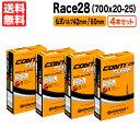 4本セット Race28 700x20-25c 42mm/60mm 送料無料 返品保証 Continental コンチネンタル レース28(700C) 仏式バル...