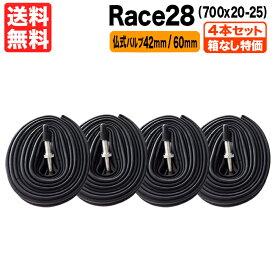 [箱なし特価]4本セット Race28 700x20-25c 42mm/60mm 送料無料 返品保証 Continental コンチネンタル レース28(700C) 仏式バルブ チューブ