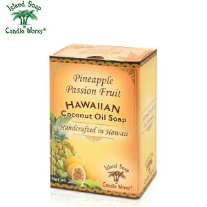Island Soap&Candle Works アイランドソープ&キャンドルワークス ココナッツオイルソープ パイナップルパッションフルーツ Coconut Oil Soap Pineapple Passion Fruit 50g