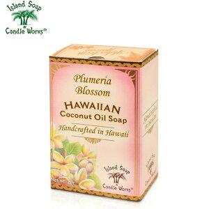 Island Soap&Candle Works アイランドソープ&キャンドルワークス ココナッツオイルソープ プルメリアブロッサム Coconut Oil Soap Plumeria Blossom 50g