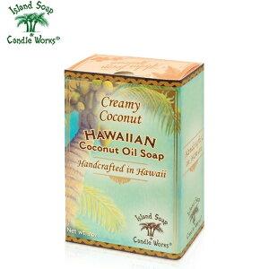 Island Soap&Candle Works アイランドソープ&キャンドルワークス ココナッツオイルソープ クリーミーココナッツ Coconut Oil Soap Creamy Coconut 50g