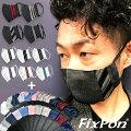 マスクとFIXPONポケットチーフの2点セット楽天スーパーセール半額50%OFFSALE大人のシンプルマスク当店オリジナルスーツに合わせてオシャレデザイン日本製レース風博多織
