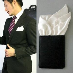 フィックスポンバミューダ【ホワイト】fixponポケットチーフ