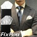 フィックスポンスリーピークスfixponポケットチーフ