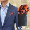 フィックスポンパッフド2【ネイビー】【ブラウン】【花柄】fixponポケットチーフ