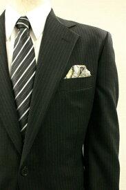 ◆【E-4】フィックスポン パッフド2【淡いグリーン】【ペイズリー柄】 スーツにin!簡単型崩れ防止!ポケットチーフホルダー(チーフフォルダー)とチーフが一体に!fixpon ポケットチーフ 冠婚 結婚式【あす楽対応】※メール便の場合はあす楽不可