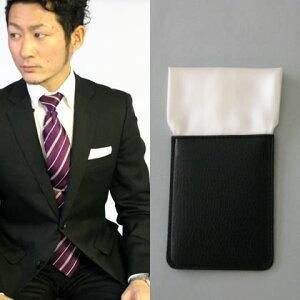 フィックスポンスクエア【ホワイト】fixponポケットチーフ