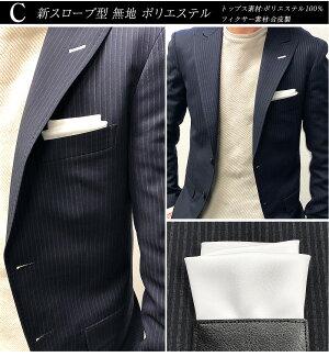 ポケットチーフスーパーセール10%OFFスクエアシルクホワイトに新作スロープタイプ追加!ワンタッチ台紙付き挿すだけ白日本製フィックスポン白チーフとホルダーが一体に!fixpon差し込み式送別会プレゼント父の日結婚式ブライダルパーティーsale