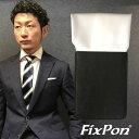 ◆【O-3】ポケットチーフ 挿すだけ 台紙 フィックスポン スクエア シルク ホワイト 白 一瞬で理想の形! とチーフホル…