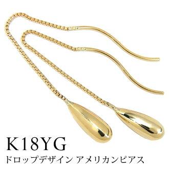 K18 drop design American earrings fs3gm ▼