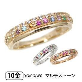 マルチストーン リング 3ライン K10YG/PG/WG 【送料無料】【smtb-TD】【saitama】【プレゼント ギフト】▼