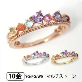 ティアラ リング マルチストーン K10YG/PG/WG 【プレゼント ギフト】▼