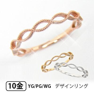 K10YG/PG/WG ミル打ち デザイン リング 【プレゼント/ギフト】▼