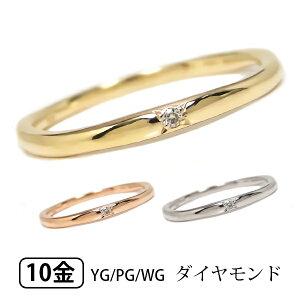 K10YG/PG/WG ダイヤモンド ピンキーリング イエローゴールド ピンクゴールド ホワイトゴールド【smtb-TD】【saitama】【プレゼント ギフト】▼