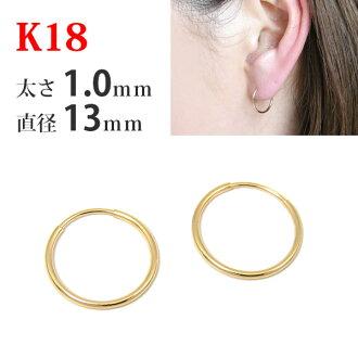 Gold K18 circle pipe hoop pierced earrings line diameter 1.0mm φ outer diameter 13mmfs3gm▼