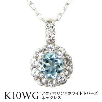 藍綠色項鏈白黄玉K10WG ▼