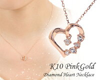 K10PGダイヤモンド×ホワイトトパーズオープンハートネックレス