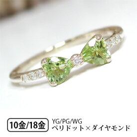 ペリドット ダイヤモンド リボン リング K10/K18 YG/PG/WG 【送料無料】【smtb-TD】【saitama】【プレゼント ギフト】▼