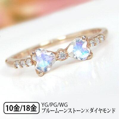ブルームーンストーン リボン リング K10/K18 PG/YG/WG ダイヤモンド 【送料無料】【smtb-TD】【saitama】【ホワイトデー プレゼント ギフト】▼
