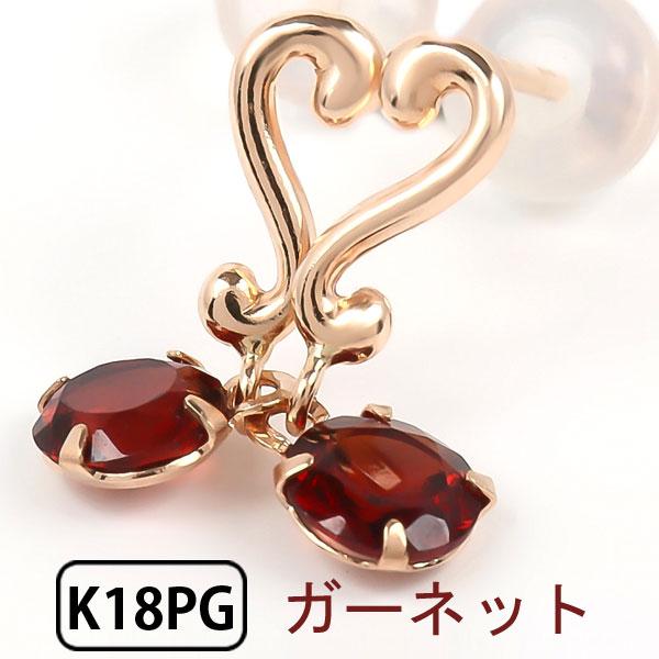 ガーネット ピアス 18k K18PG ピンクゴールド【プレゼント/ギフト】【あす楽】▼