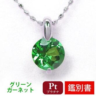 Pt900 platinum green garnet petit necklace▼