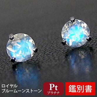 Pt900 皇家藍色的月亮石耳環: