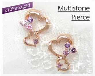 The K10PG multi-stone double open heart pierced earrings Rakuten card division▼
