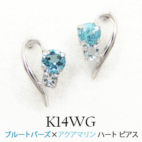 ブルートパーズ ハート ピアス アクアマリン K14WG 【プレゼント/ギフト】【あす楽】▼
