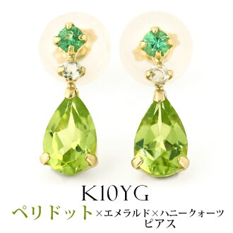 Peridot pierced earrings yellow gold K10YG ▼