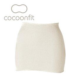 cocoonfit ウエストウォーマー