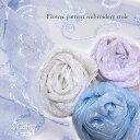 ストール/エレガントな花柄刺繍ストール レディース stall stole スカーフ ストール ギフト アイボリー パープル 紫 ブルー 青 プレゼント uv 冷房対策 春 夏 春夏 ストール 敬老の
