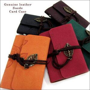 カードケース ボタニカルデザインカードケース・プレゼント・パスケース・20枚・手帳型 母の日