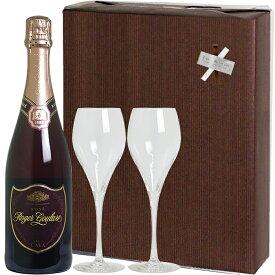 【送料無料】 ロジャー・グラート カバ ロゼ グラスギフト (泡1、グラス2) ワイン ギフト ワイングラス 結婚祝 誕生日 スパークリング プレゼント お酒 女性 男性 ギフトセット バレンタイン