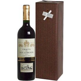 【送料無料】 2021年に成人を迎える方に! エルミータ・サン・ロレンソ [2001] ギフト (赤1) 成人祝 ワイン ギフト 2001年 誕生日 新成人 プレゼント お酒 女性 男性