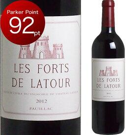 [2012] レ・フォール・ド・ラトゥール [Les Forts de Latour]  ( フランス ボルドー ポイヤック ) ワイン 赤ワイン