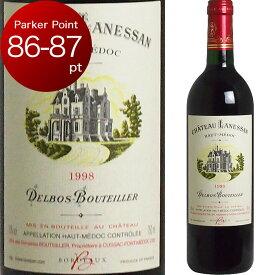 [1998] シャトー・ラネッサン [Chateau Lanessan] ( フランス ボルドー オー・メドック ) ワイン 赤ワイン