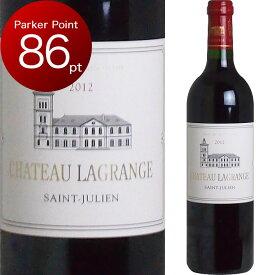 [2012] シャトー・ラグランジュ [Chateau Lagrange] ( フランス ボルドー サンジュリアン ) ワイン 赤ワイン