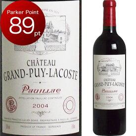 <ラベル不良> [2004] シャトー・グラン・ピュイ・ラコスト [Chateau Grand Puy Lacoste] (フランス/ボルドー/ポイヤック) ワイン 赤ワイン