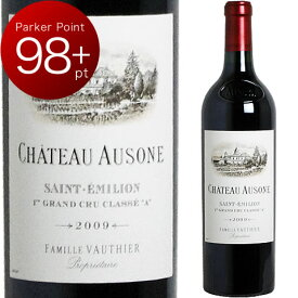 [2009] シャトー・オーゾンヌ [Chateau Ausone] ( フランス ボルドー サンテミリオン ) ワイン 赤ワイン 【L】