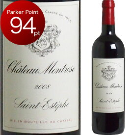 [2008] シャトー・モンローズ [Chateau Montrose] ( フランス ボルドー サンテステフ ) ワイン 赤ワイン