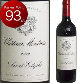[2012] シャトー・モンローズ [Chateau Montrose] ( フランス ボルドー サンテステフ ) ワイン 赤ワイン