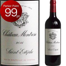 [2016] シャトー・モンローズ [Chateau Montrose] ( フランス ボルドー サンテステフ ) ワイン 赤ワイン